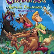 Скуби-Ду и Король Гоблинов / Scooby-Doo And The Goblin King