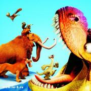Ледниковый период 3: Эра динозавров / Ice Age: Dawn of the Dinosaurs