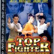 Лучшие бойцы / Top Fighter