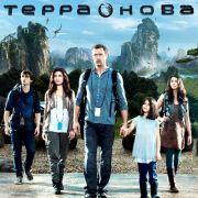 Терра Нова / Terra Nova все серии