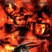 Космические дальнобойщики / Space Truckers
