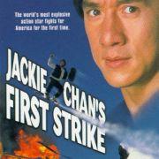 Первый удар / First Strike