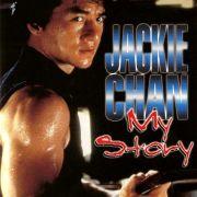Джеки Чан: Моя жизнь   / Jackie Chan: My Story