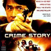 Криминальная история / Crime story (Cung on zo)