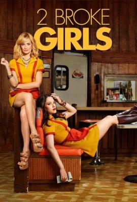 Две разорившиеся девочки (Две девицы на мели) / 2 Broke Girls смотреть онлайн