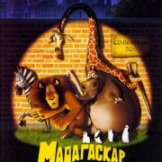Мадагаскар / Madagascar