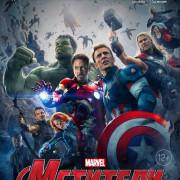 Мстители: Эра Альтрона / The Avengers: Age of Ultron