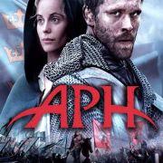 Арн: Объединенное королевство / Arn: Riket vid vägens slut