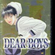 Дорогие парни / Dear Boys все серии