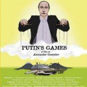 Путинские игры / Putin's Games