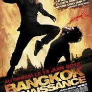 Перерождение / Rebirth (Bangkok Revenge)
