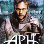 Арн: Рыцарь-тамплиер / Arn - Tempelriddaren все серии