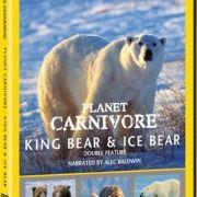 Планета хищников / Planet Carnivore все серии