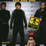 Младенец на $30 000 000 / Bo bui gai wak