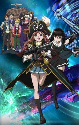 Лихие космические пираты / Moretsu Uchuu Kaizoku / Bodacious Space Pirates / Moretsu Uchu Kaizoku смотреть онлайн