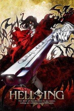 Хеллсинг: война с нечистью / Хеллсинг OVA / Hellsing / Hellsing Ultimate OVA смотреть онлайн