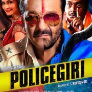 Два в одном: Полицейский и бандит / Policegiri