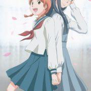 Голубые цветы / Aoi Hana / Sweet Blue Flowers / 青い花 все серии