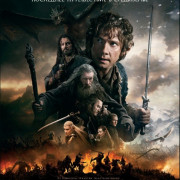 Хоббит: Битва пяти воинств / The Hobbit: The Battle of the Five Armies