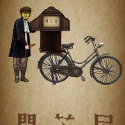 Ями Шибаи: Японские рассказы о приведениях / Yami Shibai - Japanese Ghost Stories все серии