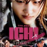 Ичи / Ichi