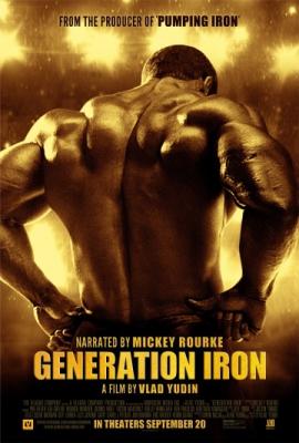 Железное поколение / Generation Iron