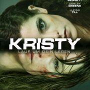 Кристи (Случайные) / Random (Kristy)