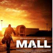 Пассаж / Mall