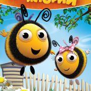 Пчелиные истории (сериал) / The Hive все серии