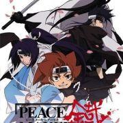 Железный миротворец (сериал) / Peace Maker Kurogane все серии