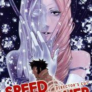 Скоростной Графер / Speed Grapher все серии