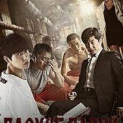 Плохие парни / Bad Guys (Nappeun Nyeosukdeul) все серии