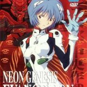Евангелион / Neon Genesis Evangelion все серии