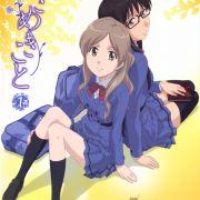 Я тихо прошепчу / Sasamekikoto / Sasameki Koto все серии