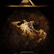 Пирамида / The Pyramid