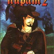 Чёрный пират / The Black Corsair все серии