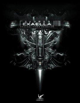 Эксэлла / Exaella смотреть онлайн