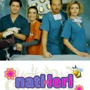 Родильное отделение / Nati ieri все серии
