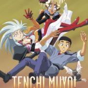 Тэнти - лишний! ТВ-1 / Tenchi Muyou! / Tenchi Muyo! Tenchi Universe все серии