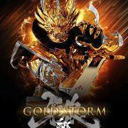 Гаро. Золотой шторм. Начало / Garo: Gold Storm