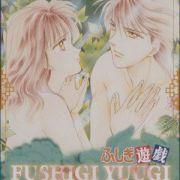Таинственная игра / Fushigi Yuugi (Mysterious Play) все серии