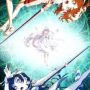 Стеклянный Цветок И Разрушение Мира / Glass no Hana to Kowasu Sekai / Garakowa: Restore the World все серии