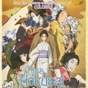 Мисс Хокусай / Sarusuberi: Miss Hokusai все серии
