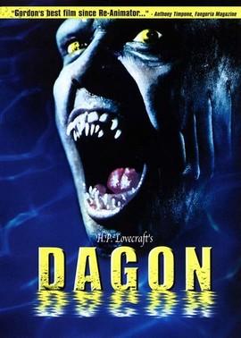 Дагон / Dagon