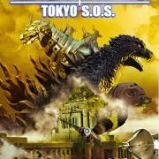 Годзилла, Мотра, Мехагодзилла: Спасите Токио / Gojira tai Mosura tai Mekagojira: Tôkyô S.O.S.