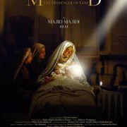 Мухаммад: Посланник Бога / Muhammad: The Messenger of God