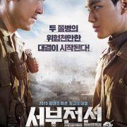 Западный фронт / Seoboojeonsun