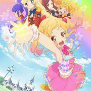 Звёзды Айкацу! / Aikatsu Stars! все серии