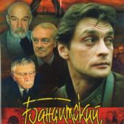 Бандитский Петербург все серии