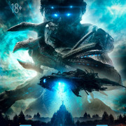 Скайлайн 2 / Beyond Skyline